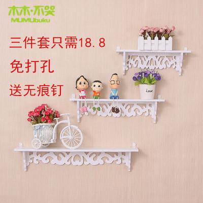 挂墙花架墙面墙上置物架免打孔壁挂简约现代欧式卧室客厅创意挂架