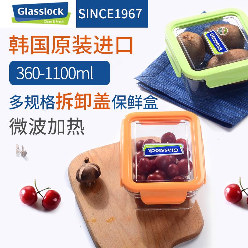 Glasslock 玻璃饭盒微波炉专用保鲜盒3元优惠券