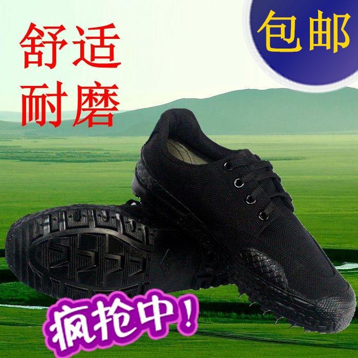 Обувь камуфляжных расцветок Артикул 591172949365