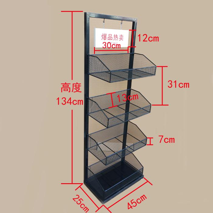 名创优品货架化妆品促销架面膜展示架移动堆头精品展示架袜子架