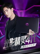 八代标压吃鸡学生游戏本笔记本电脑GTX1050Ti独显i5G3戴尔Dell