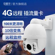 夜视手机wifi室外无线网络监控器摄像头家用C3WNC3W海康威视萤石