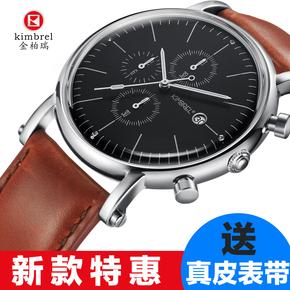 品牌不锈钢手表超薄运动男表进口机芯意大利皮带六针日历石英表