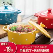波点北欧ins家用可爱大号欧式陶瓷碗带盖双耳泡面碗大碗汤碗餐具