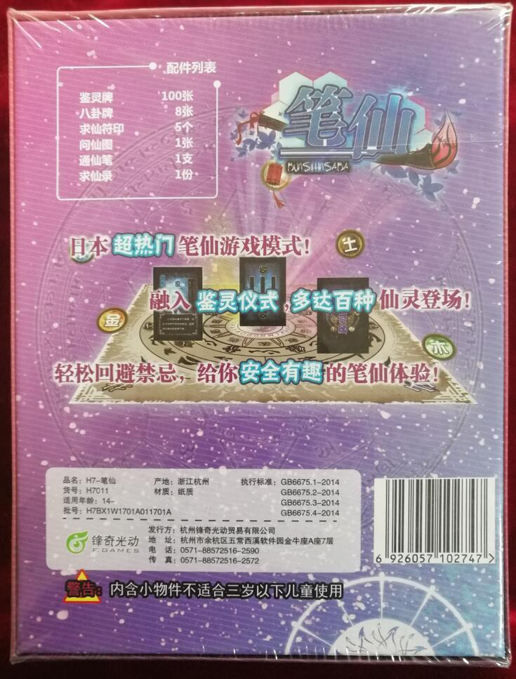 Популярные настольные игры Артикул 598839405871