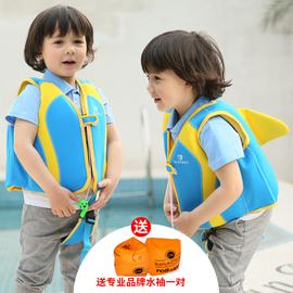 儿童浮力泳衣女孩连体男女童小宝宝婴儿游泳装背心救生衣1-2-3岁5图片