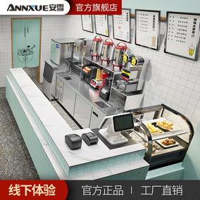 奶茶店设备全套安雪商用冷藏保鲜工作台制冰机冰淇淋机水吧操作台