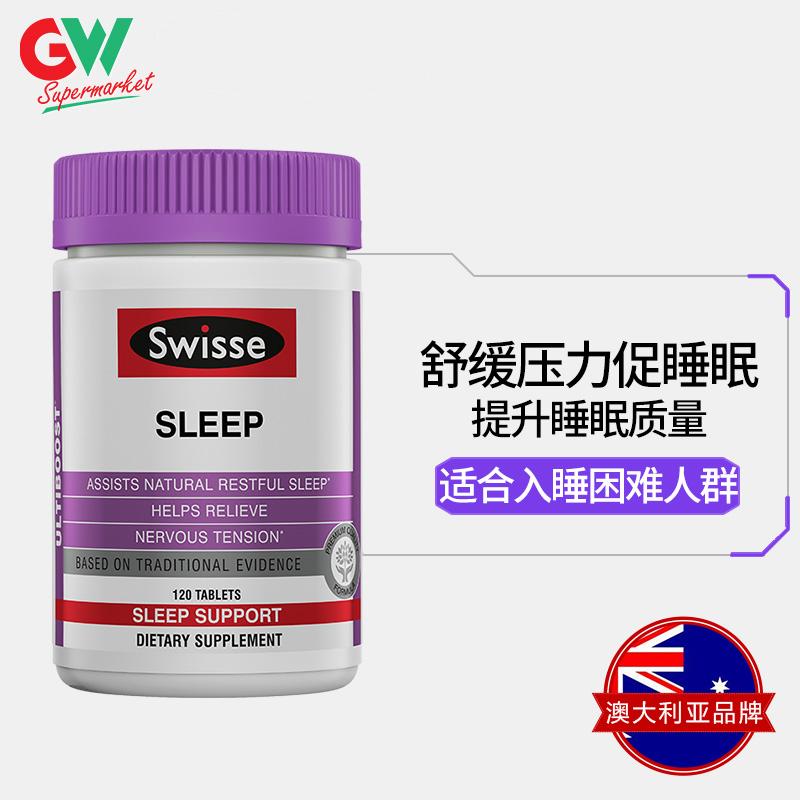 美版澳洲swisse睡眠片缬草片120粒成人安定安眠片维护睡眠质量