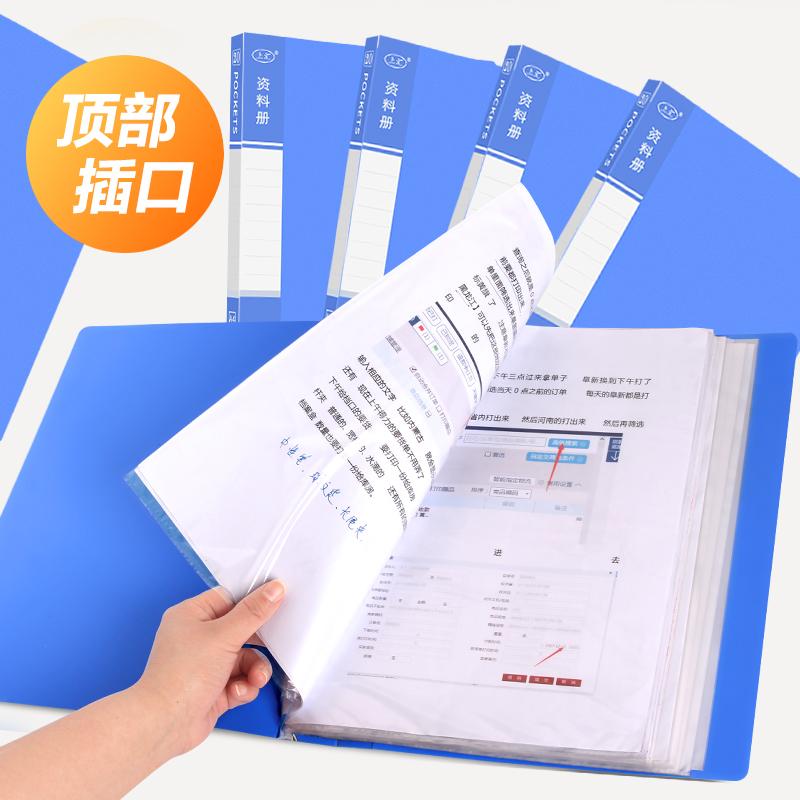 彩色资料册多层文件夹插页资料袋透明活页办公a4档案盒学生试卷夹