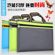 公文包 帆布文件袋a4商务办公资料袋防水会议公文袋女士手提包男士