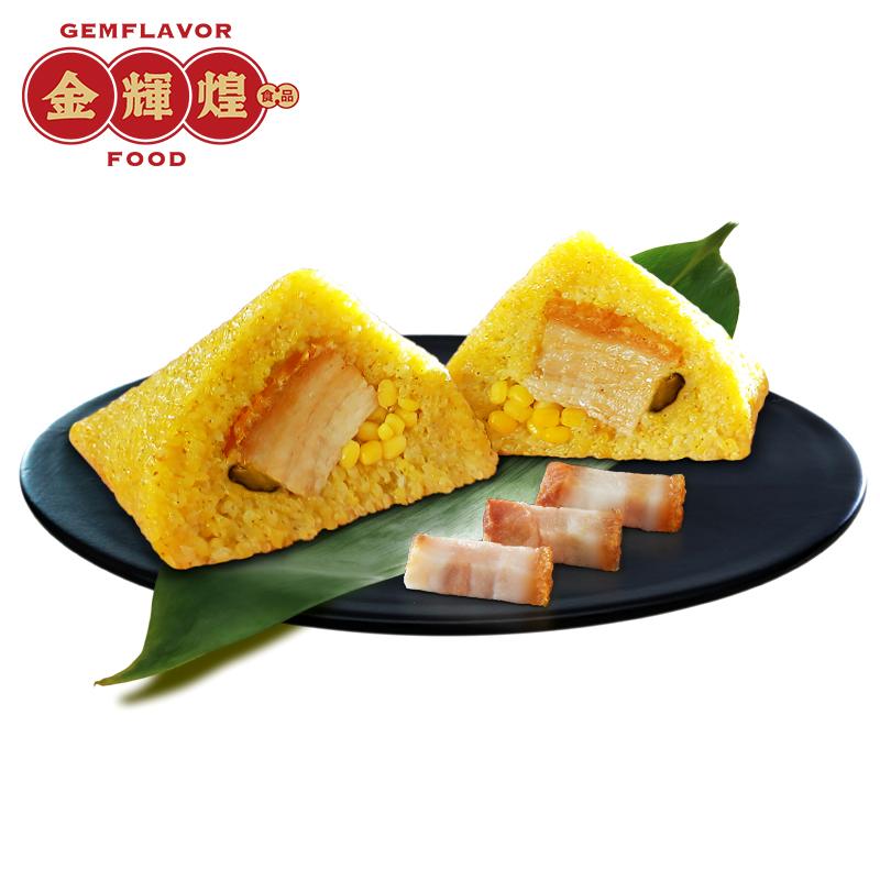 金辉煌早餐广式小米火腩烧肉粽450g传统特色咸香粽子