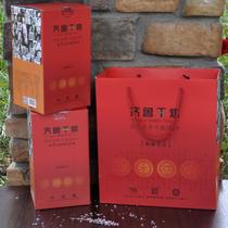 克铁罐装50黄茶明前春茶高山新茶叶品鉴二级2017霍山黄芽朱李记