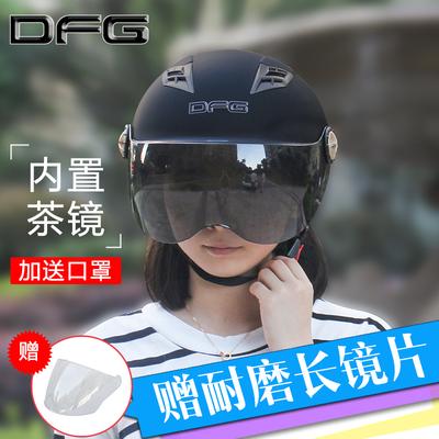 DFG双镜片摩托车头盔男电动电瓶车头盔女通用夏季防雨防水安全帽