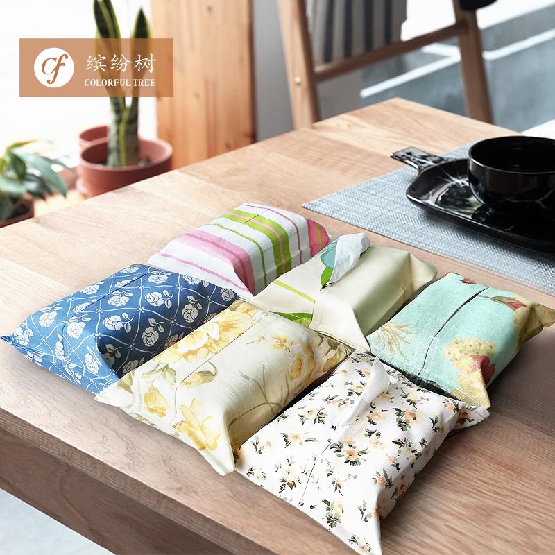 缤纷树 布艺纸巾盒套家用全棉客厅餐巾纸抽纸巾套餐厅纸巾袋车用
