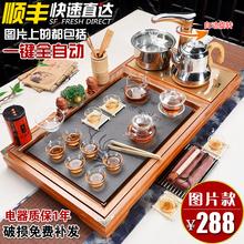 茶具套装全自动四合一整套紫砂功夫陶瓷家用茶台茶道实木茶盘茶海