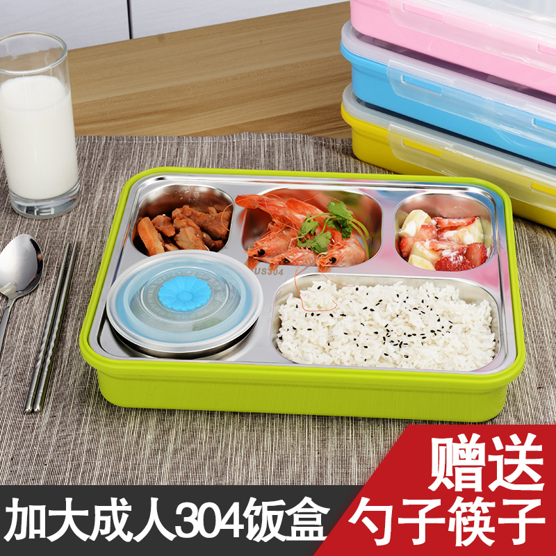 304不锈钢保温饭盒大容量食堂外卖5分格盒密封汤碗快餐盘成人饭盒