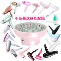 Hair dryer universal hood curly hair shaping drying artifact hair dryer universal blowing hair style drying hood