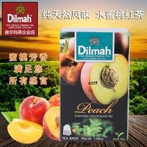 罐装原味125gWATTEUDA迪尔玛Dilmah锡兰红茶斯里兰卡进口
