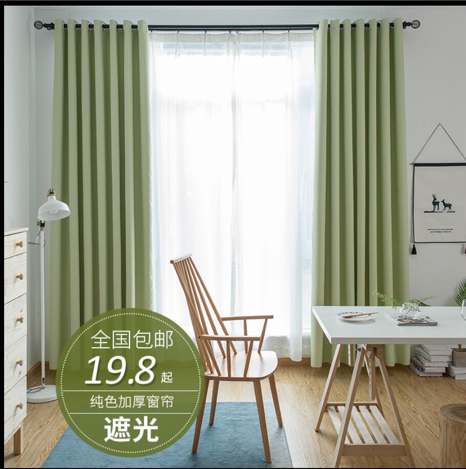 客厅窗帘纱厚纱