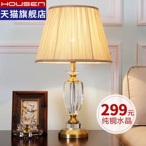 调光欧式水晶全铜小台灯客厅卧室床头灯简约现代遥控纯铜灯具调光