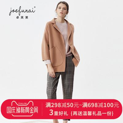 卓芙莱2018年秋季新款女双面羊绒大衣短款大口袋小个子羊毛外套无