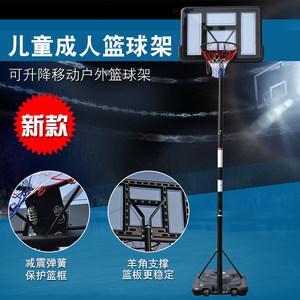 乃力 成人标准篮球架可升降移动篮球框户外家用儿童幼儿园篮球架