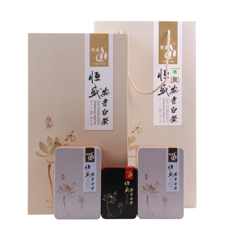 新茶珍稀白茶正宗产地绿茶 2017 克明前礼盒装一级 100 恒盛安吉白茶