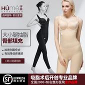 衣收腹提臀产后瘦身美腿压力裤 怀美一期大腿吸脂抽脂塑形塑身裤