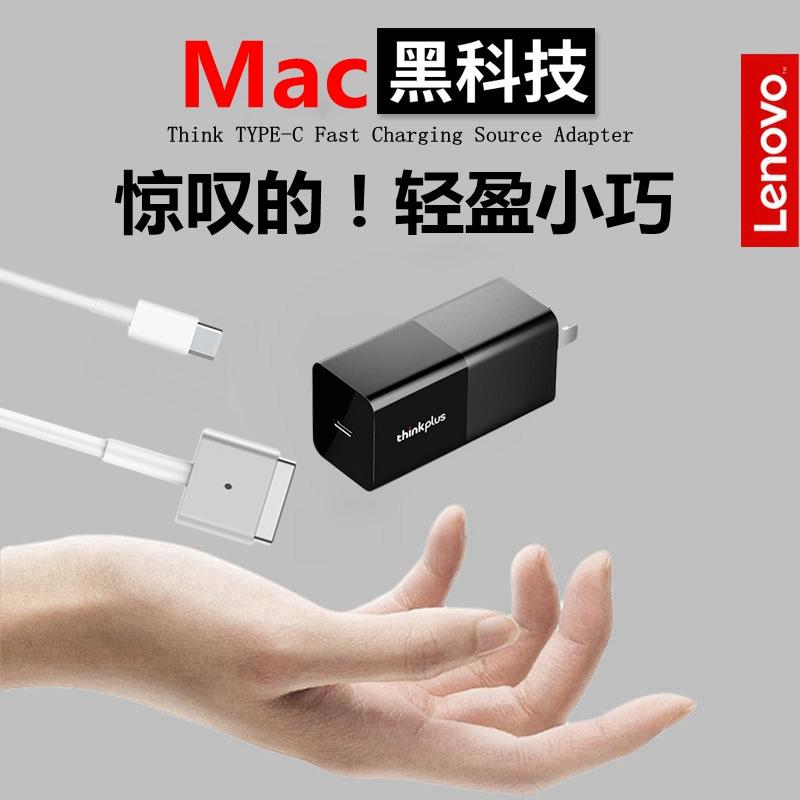 45W60W苹果macbook充电器A1398A1502