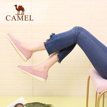 骆驼女鞋春季低帮平底孕妇鞋子休闲百搭懒人帆布鞋老北京布鞋女夏图片