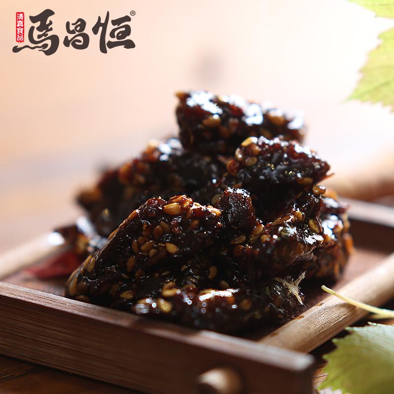 德阳特产 马昌恒果汁散装50g*5袋手工特色牦牛肉麻辣零食小包装