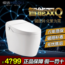 HEGII constant Cleaning Intelligent toilet integrated automatic flushing that is hot air dry without water tank toilet Q8