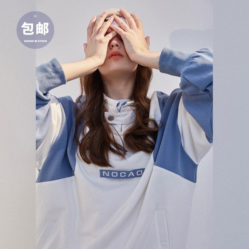 NOCAO 2019SS 春季復古運動拼接立領衛衣撞色oversize情侶款圖片