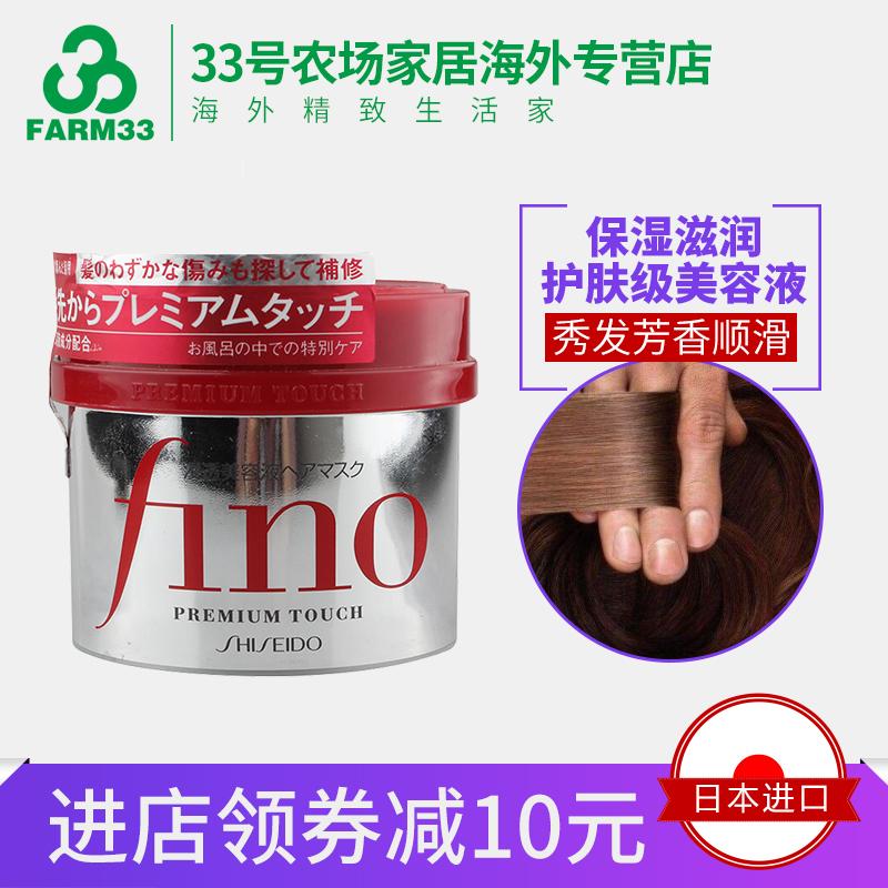 高效护发膜护发素