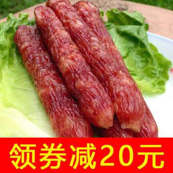 广式江门特产农家腊肠年货送礼500g 券后19.9元包邮 0点开始