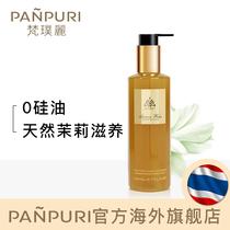 韩婵丝滑洗发水香水型沐浴露套装控油去屑止痒持久留香男女家庭装