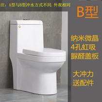 冲水阀配件按压式大便器排水全铜阀门卫生间自闭式开关阀公共厕所