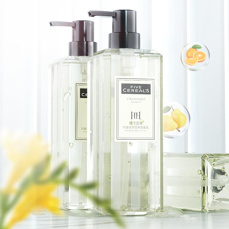 洗头膏小苍兰网红洗发水香水型香味控油去屑护发素沐浴露套装男女