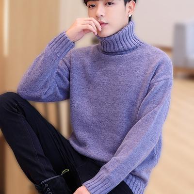 高领毛衣男冬季韩版潮流打底衫男生青少年学生针织衫加厚修身毛衫