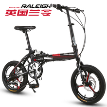 英国兰令14/16寸折叠自行车变速一体轮小型成人学生超轻女式单车