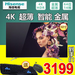 海信55寸4k超清电视
