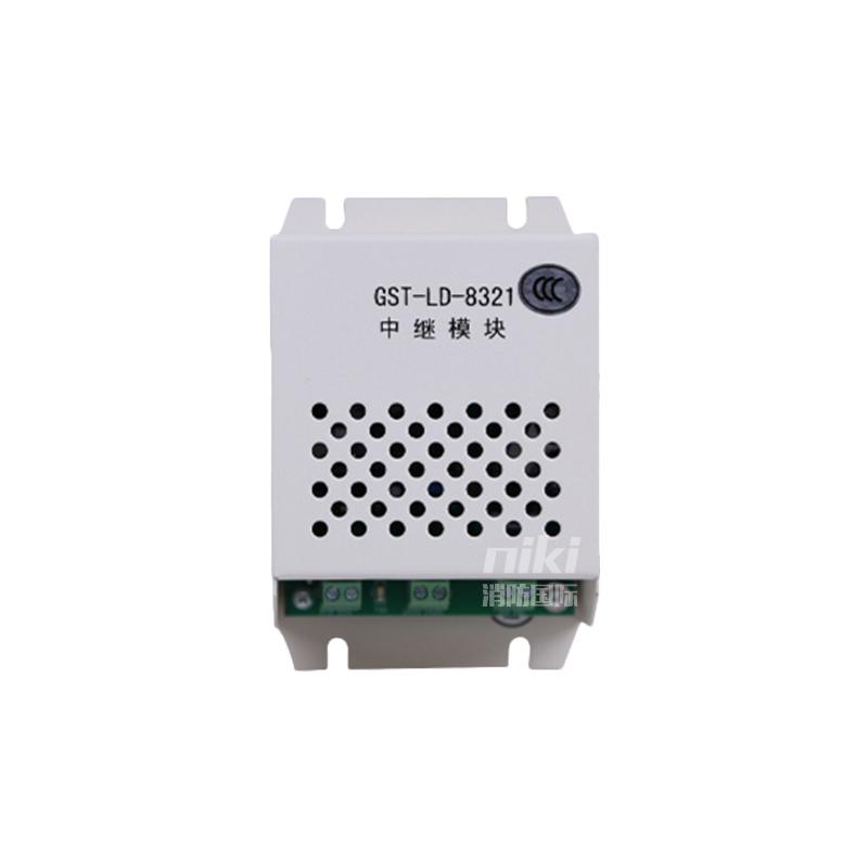 海湾GST-LD-8321中继模块 总线信号加强中转模块 原装现货