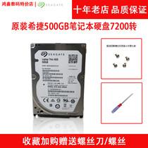 intel/英特尔i79700K套装技嘉Z390主板CPU处理器酷睿盒装电脑硬件内存