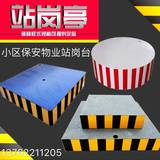 Round security platform, double-deck security booth, security service property, security platform, reflective platform, road command platform