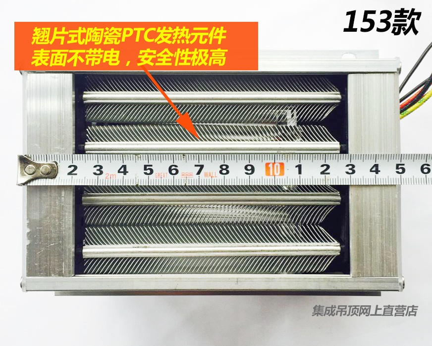 浴霸ptc发热块 PTC发热模块浴霸配件吹风+取暖 暖风机室内加热器