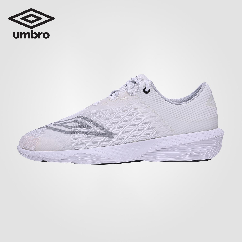 茵宝UMBRO女鞋新款多彩轻质跑步鞋一体织轻便透气网面运动跑鞋女