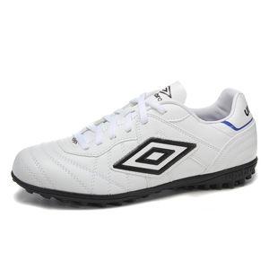 茵宝UMBRO男鞋室内运动足球鞋人造草地耐磨运动鞋学生成人训练鞋