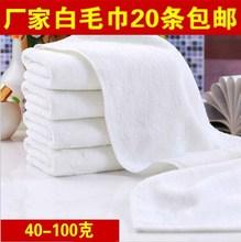 2018用品二手酒店宾馆毛巾浴巾新洗脸巾卫生间客房幼儿园厨房白色图片