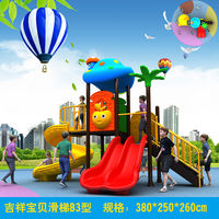 Kindergarten slide small doctor slide slide children's swing outdoor slide outdoor community large combination slide