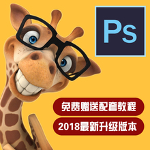 photoshop mac cs6使用教程win cc2019教学视频 PS软件pscc2018